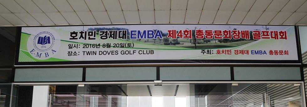 """ EMBA GROUP"" on 20th Aug"