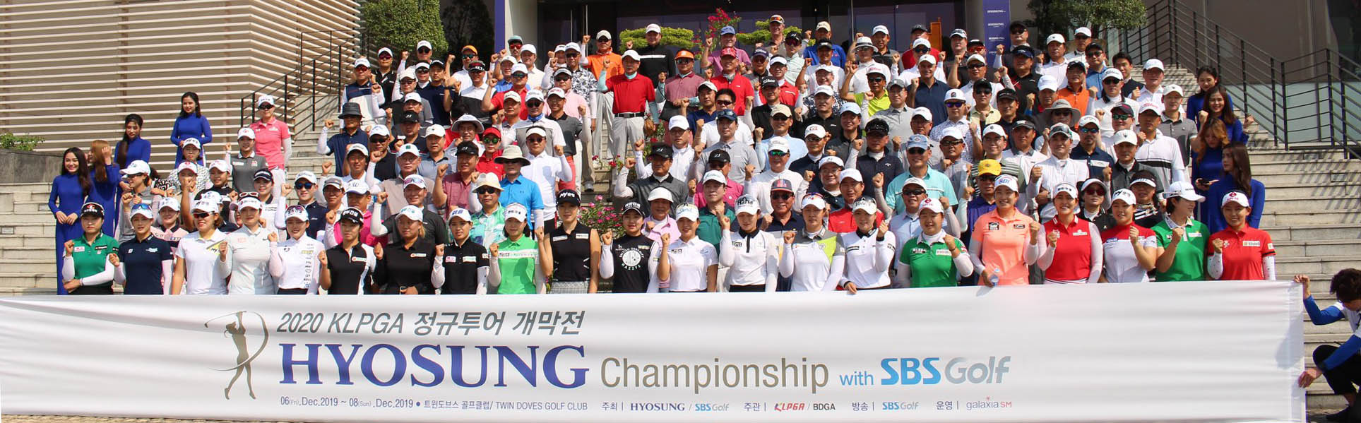 HYOSUNG Championship with SBS Golf on Dec 8th - 10th - 2019