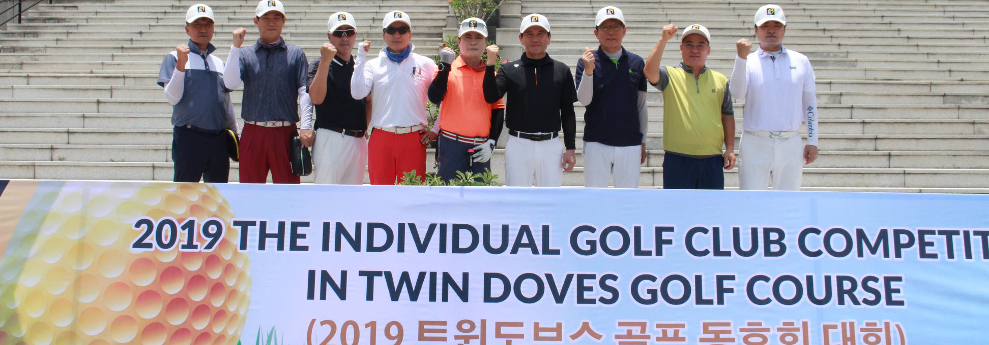 The Individual Golf Club Competition on 11th May 2019