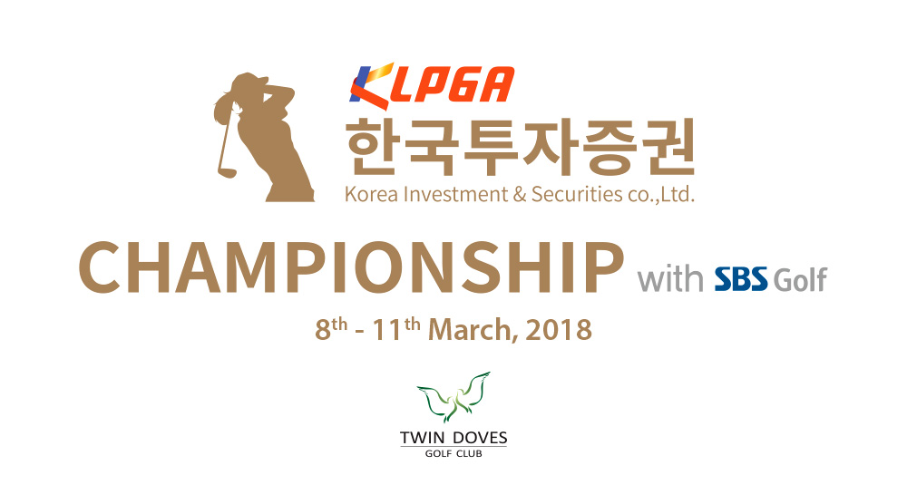 Promotion - KLPGA Championship with SBS Golf 2018