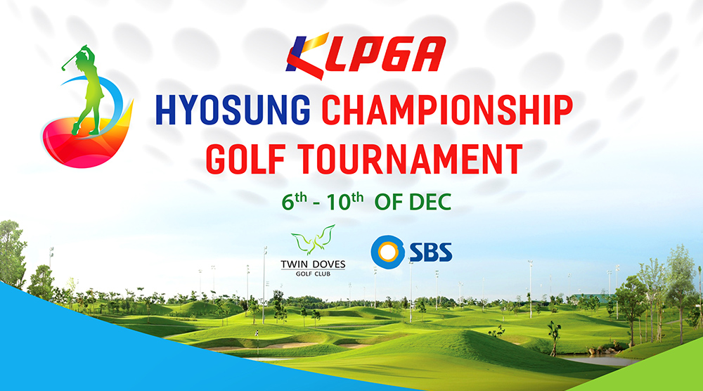 Promotion - KLPGA Golf Tournament 2017