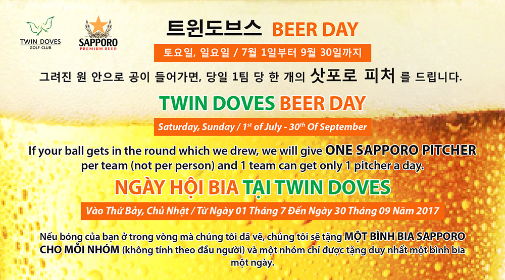 Promotion - Twin Doves Beer Day